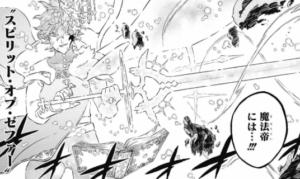 ブラッククローバー】ユノの正体はリヒトの息子で王族っぽい