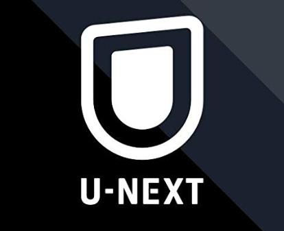 騙されるな!!【U-next】のデメリットやメリット、他との比較を紹介!